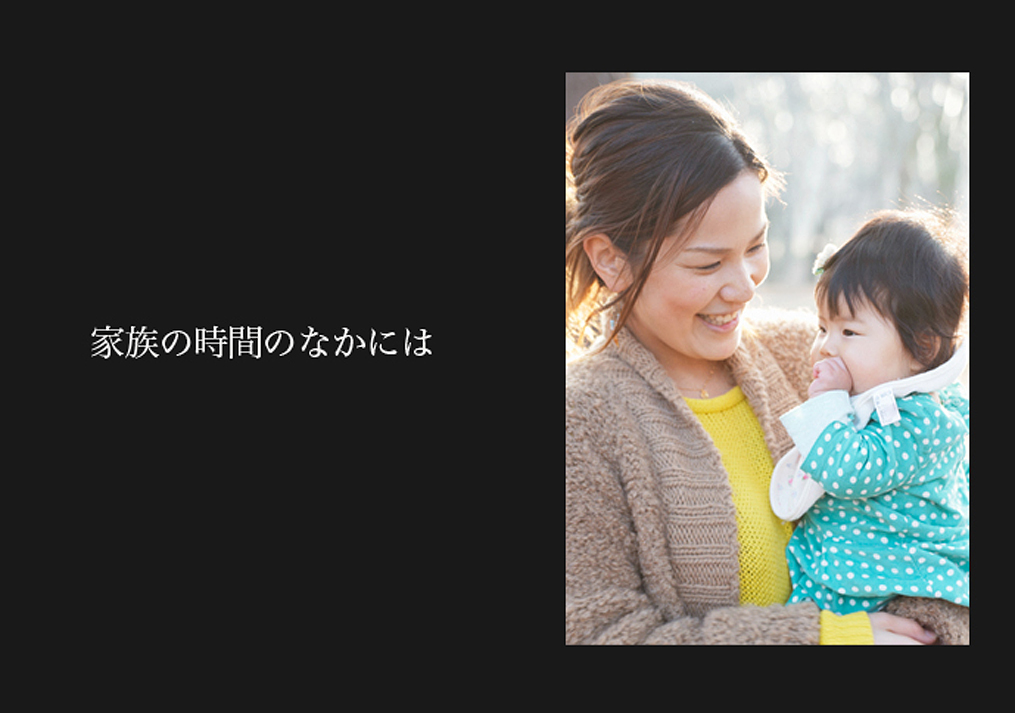 みんなが笑っている家族写真