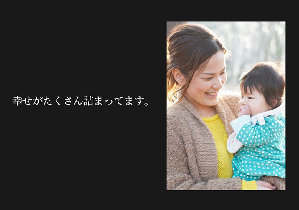 家族写真は宝物