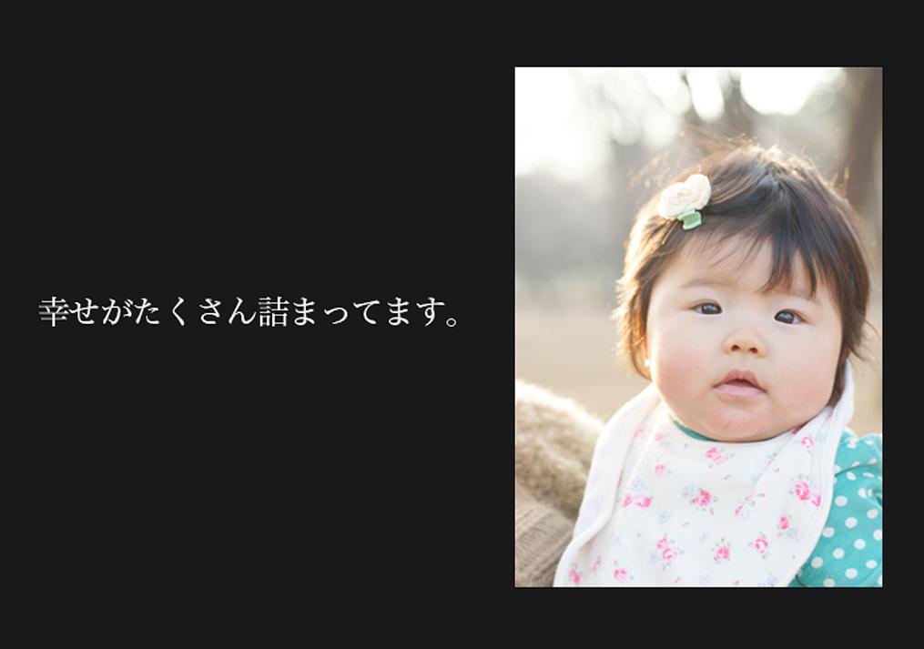 赤ちゃんが笑っている写真