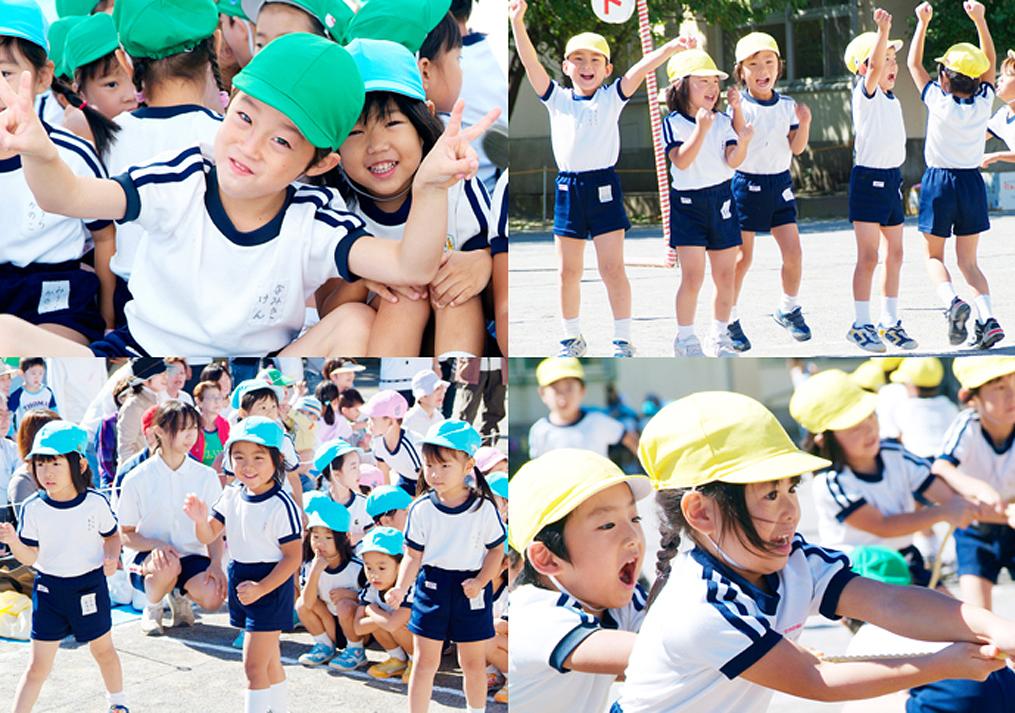 子供たちがジャンプして喜んでいる写真