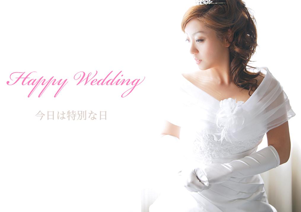 結婚式場のホテルの写真